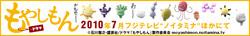 banner468.jpg